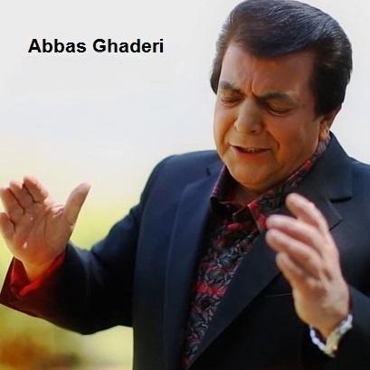 دانلود آهنگ عباس قادری به نام خوش به حالت تکه سنگ