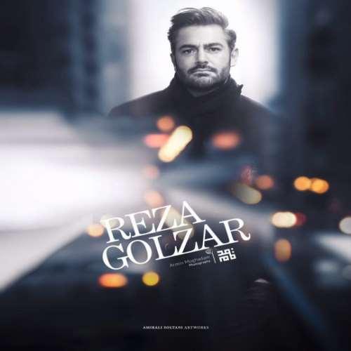 دانلود آهنگ جدید محمدرضا گلزار به نام به من خیلی بد کردی