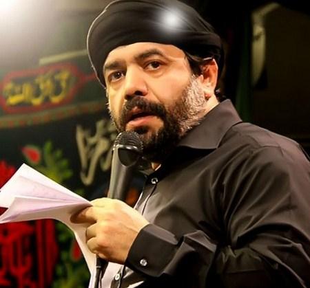 دانلود نوحه بعضی روزا فکر می کنم بار گناهم محمود کریمی