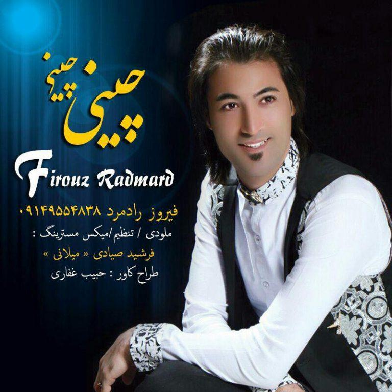 دانلود آهنگ شاد آذربایجانی فیروز رادمرد به نام چینی چینی
