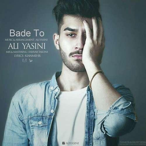 دانلود آهنگ جدید علی یاسینی به نام بعد تو