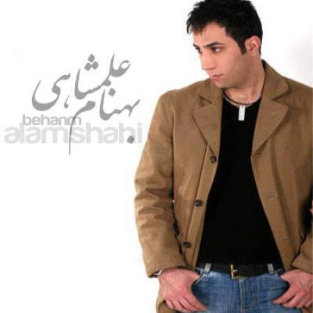 دانلود آهنگ بهنام علمشاهی به نام نمیخواستم عکساتو پاره کنم