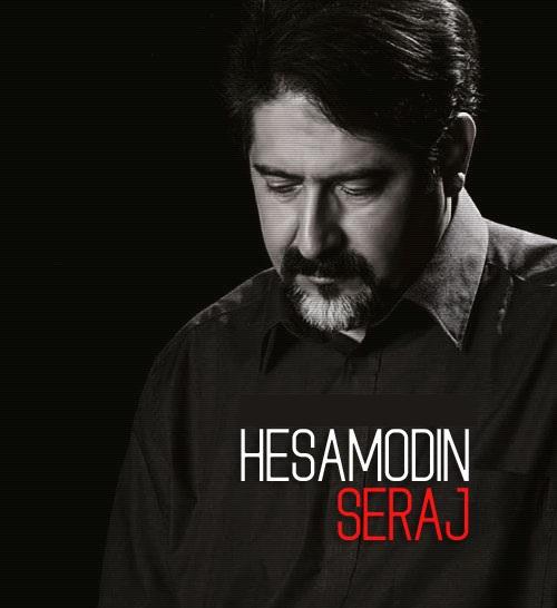 دانلود فول آلبوم حسام الدین سراج
