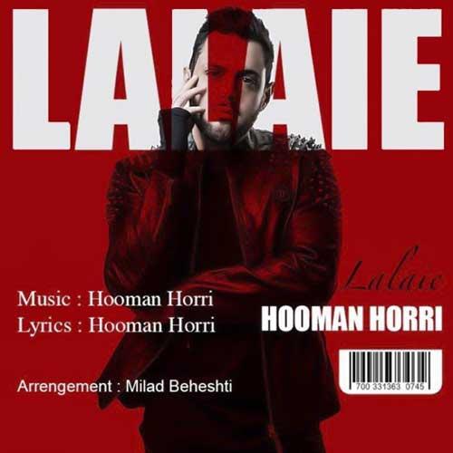 دانلود آهنگ جدید هومن حری به نام لالایی