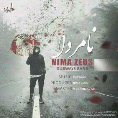 دانلود آهنگ جدید نیما زئوس به نام نامردا