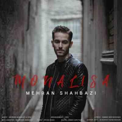 دانلود آهنگ جدید مهران شهبازی به نام مونالیزا