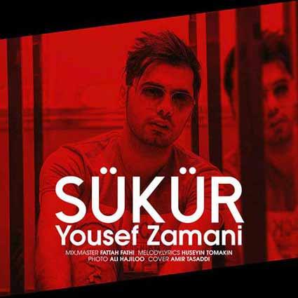 دانلود آهنگ جدید یوسف زمانی به نام Sukur