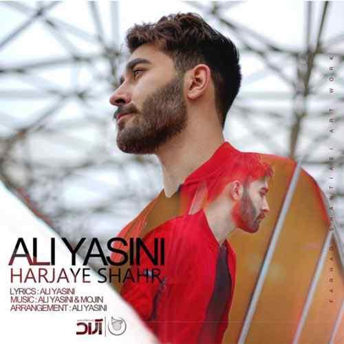 دانلود آهنگ علی یاسینی به نام ما با هم خاطره داریم ( هرجای شهر )
