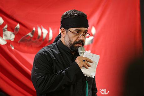 دانلود نوحه محمود کریمی به نام من حسن را نور عینم