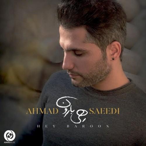 دانلود آهنگ احمد سعیدی به نام هی بارون