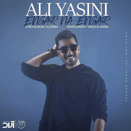 دانلود آهنگ انگار نه انگار از علی یاسینی