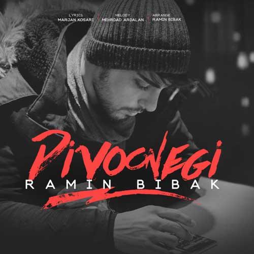 دانلود آهنگ دیوونگی از رامین بیباک
