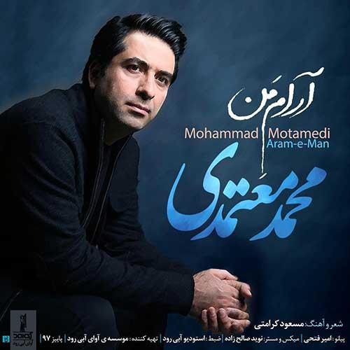 دانلود آهنگ آرام من از محمد معتمدی