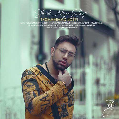 دانلود آهنگ جدید عشق از محمد لطفی