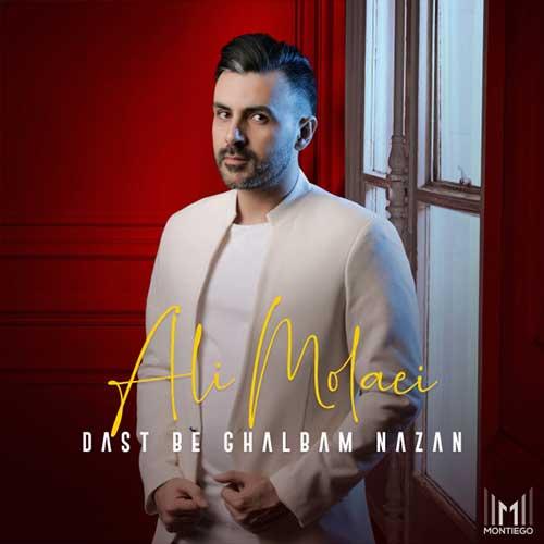 دانلود آهنگ جدید دست به قلبم نزن از علی مولایی