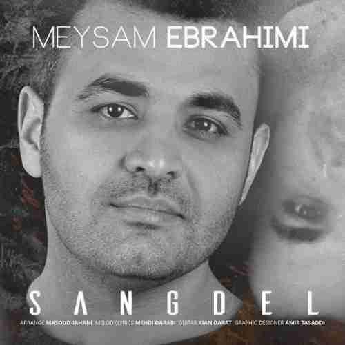 دانلود آهنگ جدید سنگدل از میثم ابراهیمی
