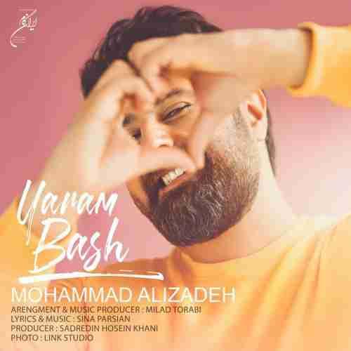 دانلود آهنگ جدید یارم باش از محمد علیزاده