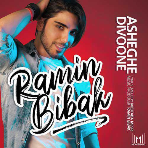 دانلود آهنگ جدید عاشق دیوونه از رامین بی باک