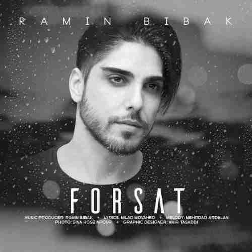 دانلود آهنگ جدید فرصت از رامین بیباک