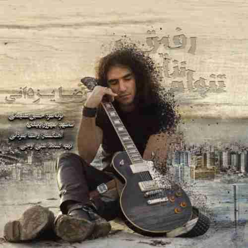 دانلود آهنگ جدید تنهام نذار رفیق از رضا یزدانی