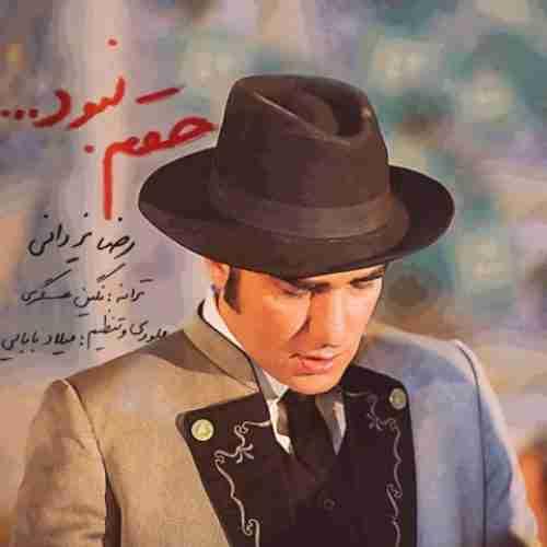 دانلود آهنگ جدید حقم نبود از رضا یزدانی