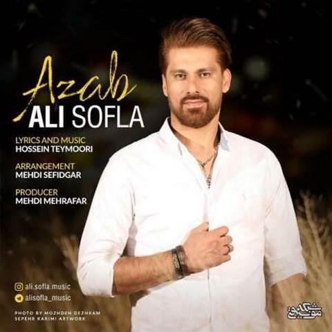 دانلود آهنگ جدید عذاب از علی سفلی
