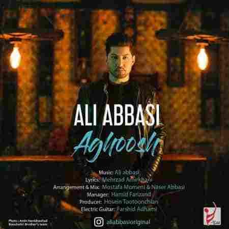 دانلود آهنگ جدید آغوش از علی عباسی