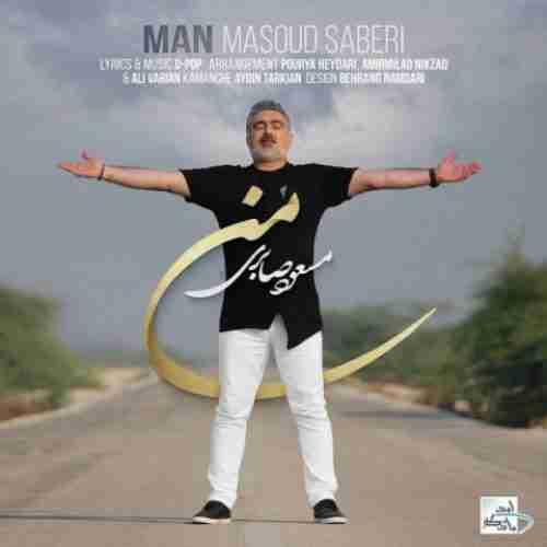 دانلود آهنگ جدید من از مسعود صابری