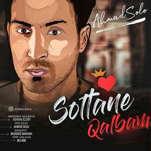 دانلود آهنگ جدید سلطان قلبم از احمد سلو