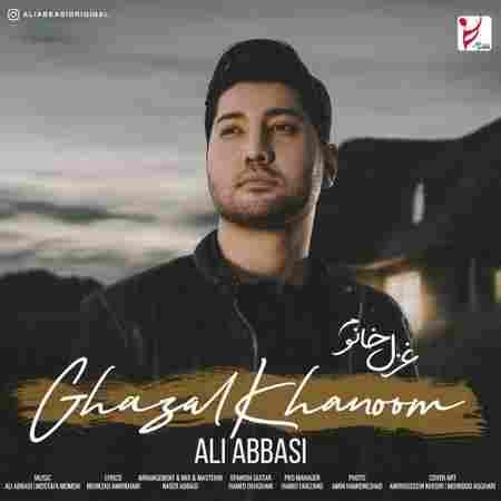دانلود آهنگ جدید غزل خانوم از علی عباسی