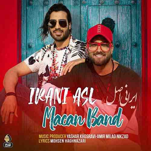 دانلود آهنگ جدید ایرانی اصله از ماکان بند