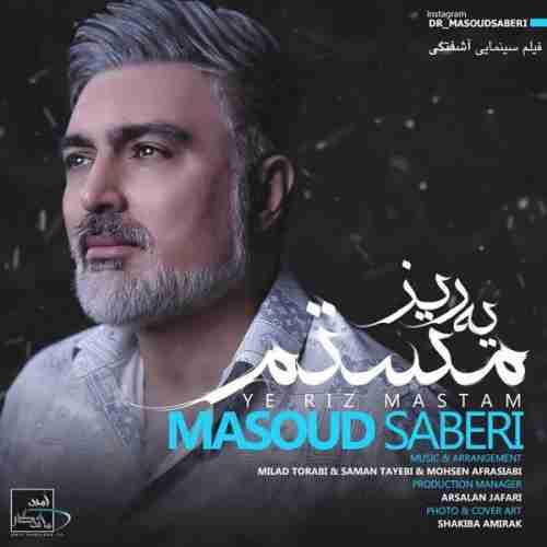 دانلود آهنگ جدید یه ریز مستم از مسعود صابری