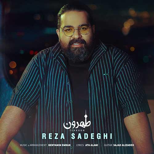 دانلود آهنگ جدید طهرون از رضا صادقی