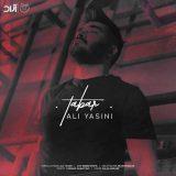 دانلود آهنگ جدید تبر از علی یاسینی