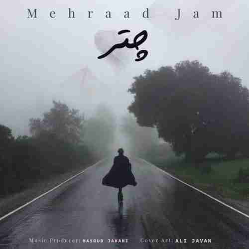 دانلود آهنگ جدید چتر از مهراد جم
