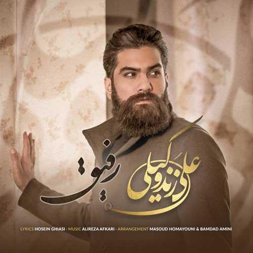 دانلود آهنگ جدید رفیق از علی زند وکیلی