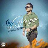دانلود آهنگ جدید من پایم از احمد سعیدی