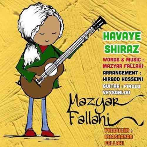 دانلود آهنگ جدید هوای شیراز از مازیار فلاحی