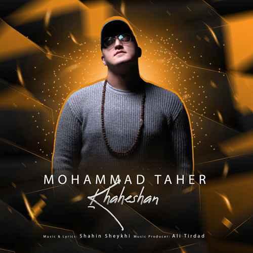 دانلود آهنگ جدید خواهشا از محمد طاهر
