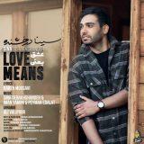 دانلود آهنگ جدید عشق یعنی از سینا درخشنده